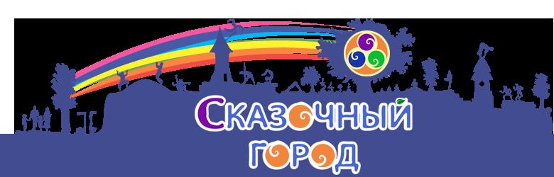 Сказочный город Киев 2019